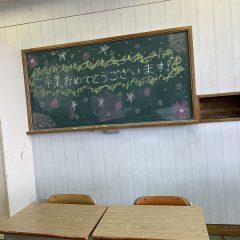 卒業式も終わり^_^